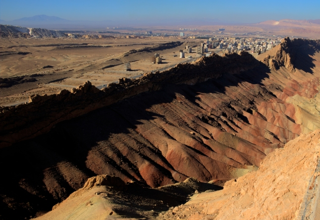 Camel Back Ridge - from Mount Khisr near Qom, Iran
