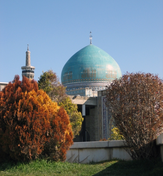 Blue dome of the Goharshad Mosque