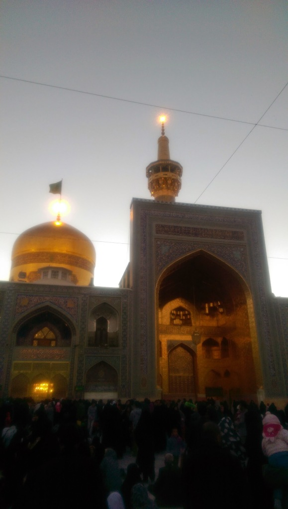 Razavi Mosque, entrance from Azadi courtyard.